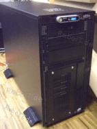 Server-Betreuung eines Dell-Servers